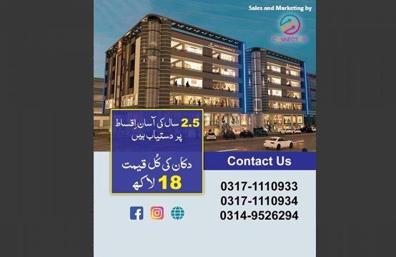 Al-Basit Mall & Residencia