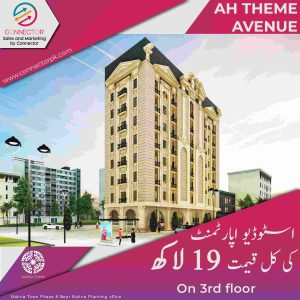 property companies in Islamabad