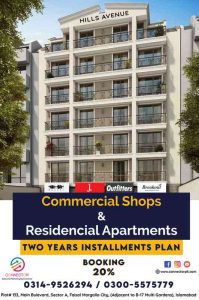 real estate business in Islamabad