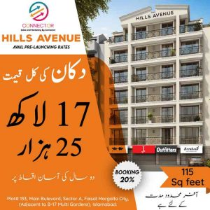 property dealers in Islamabad