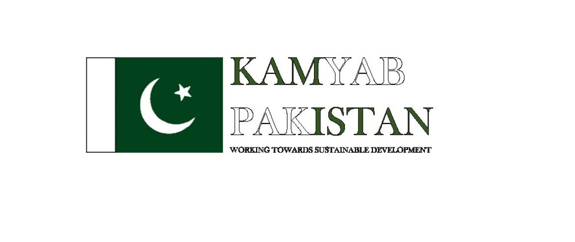 Real estate businesses in Islamabad